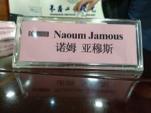 Quality Control report (Visit to Changchun) 5