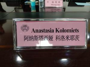Quality Control report (Visit to Changchun) 3